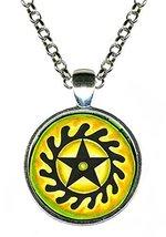 Adinkra Sesa Wo Suban for Life Transformation Silver Pendant - $14.95
