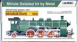 TOYO Minute Detailed kit by Metal - MINIATURE MODEL ART - STEAM LOCOMOTI... - $89.99