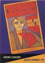 CREAM 1991 PRO SET MUSIC CARDS # 251 - $1.24