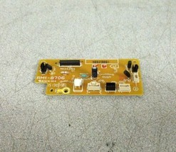 PC Driver Board RM1-8706 For HP Laserjet Pro 200 M276nw - $15.00
