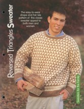 Reversed Triangles Sweater Men's Sz S-XL Knitting Pattern Leaflet NEW - $2.22