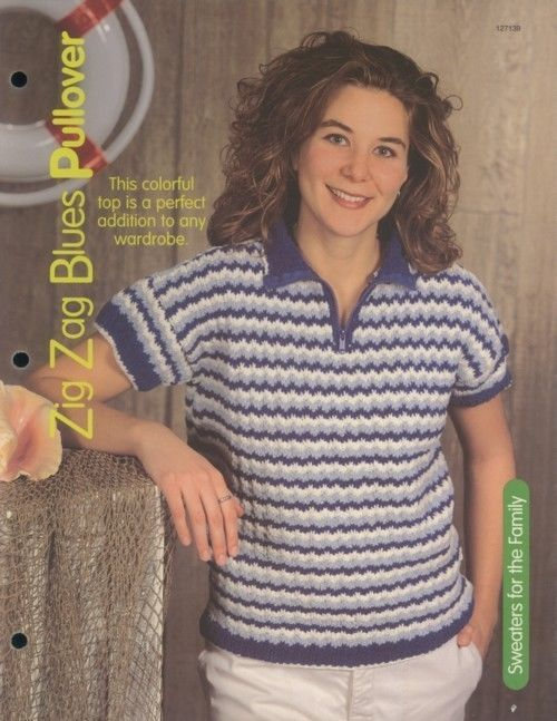 Primary image for Zig Zag Blues Pullover Sweater Adult Sz S-XXL Knitting Pattern Leaflet NEW