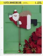 Santa Door Decor Annie's Plastic Canvas Pattern NEW - 30 Days to Shop & Pay! - $7.17
