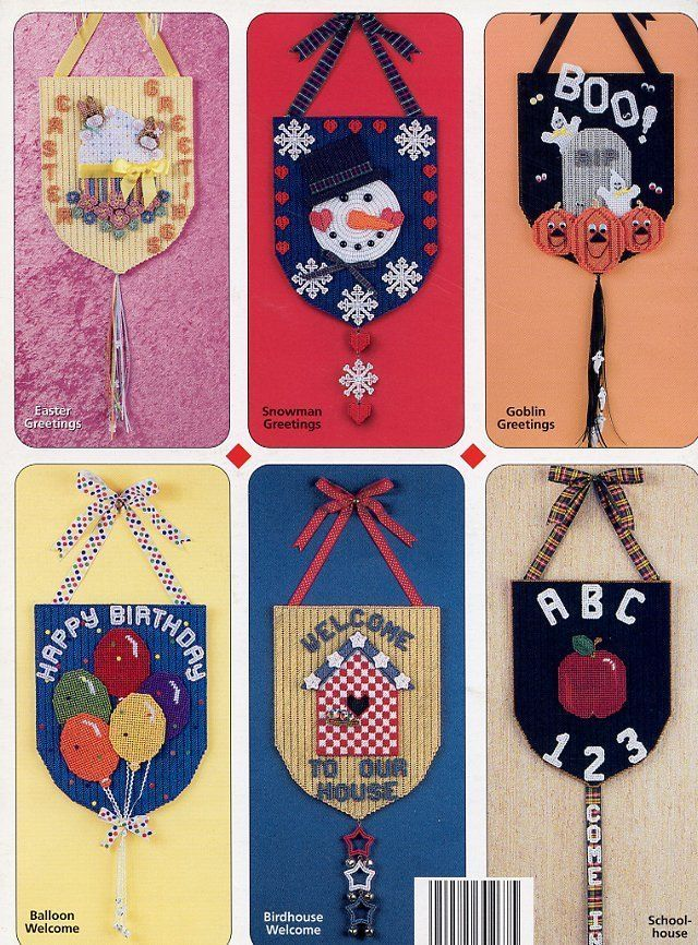Festival of Banners Holidays, Birthday Plastic Canvas PATTERN/INSTRUCTIONS