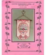 Easter Hardanger Hang Up  NEW Pattern Leaflet - $6.27