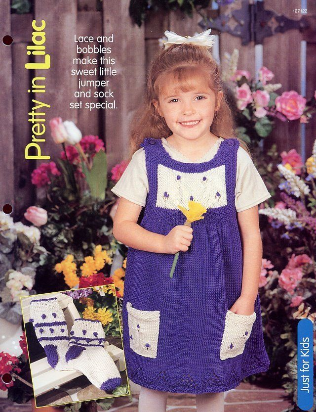 Primary image for Pretty in Lilac Girl's Jumper HOWB Knitting Pattern Leaflet NEW