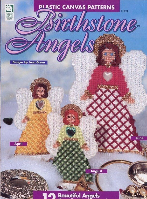 Primary image for Birthstone Angels 12 Designs Plastic Canvas PATTERN/INSTRUCTIONS Booklet