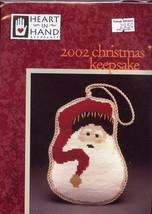 2002 Christmas Keepsake Heart in Hand Cross Stitch Kit NIP 30 Days to Pay! - $26.07