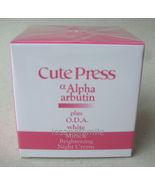 30g. Cute Press Alpha arbutin White Brightening Night Cream - $21.99