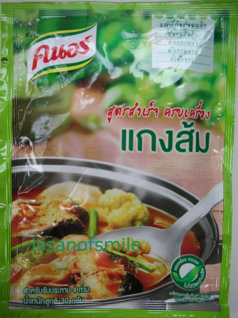 30g. Thai Food Knorr Complete Recipe Mix Spicy & Sour Curry