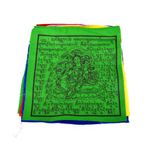 Traditional Mixed Prayer Flags (set of 10) - $20.00