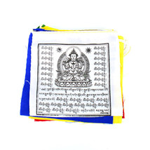 Combo Prayer Flag (set of 10) - $15.00