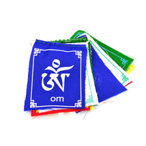 Om Mani Padme Hum Prayer Flags (set of 10) - $10.00
