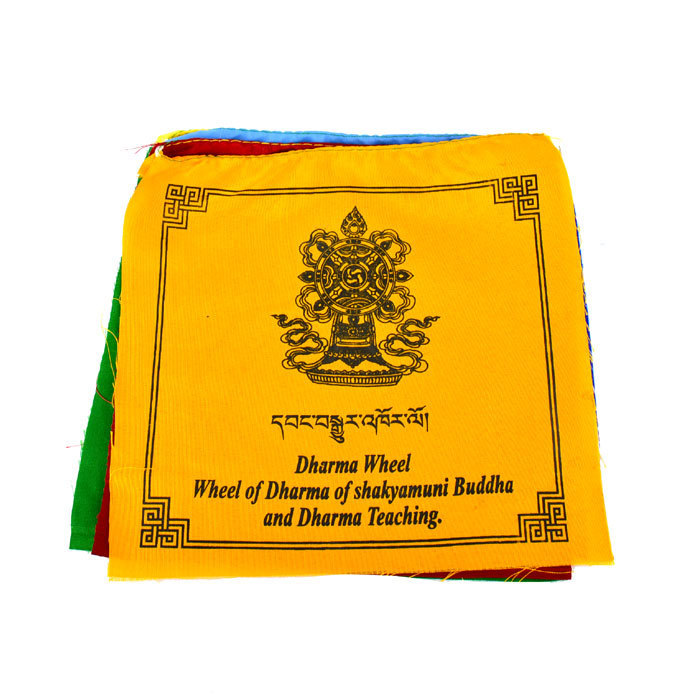 Eight Auspicious Symbol Prayer Flags (set of 8)