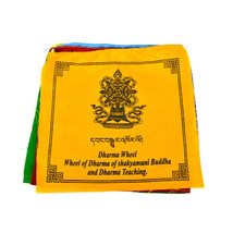 Eight Auspicious Symbol Prayer Flags (set of 8) - $15.00