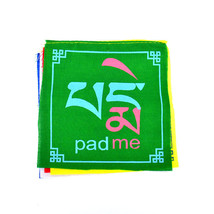 Om Mani Padme Hum Prayer Flags (set of 5) - $12.00
