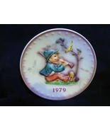 "Vintage M.J. Hummel ""1979 Annual"" Collector Plate - $18.68"