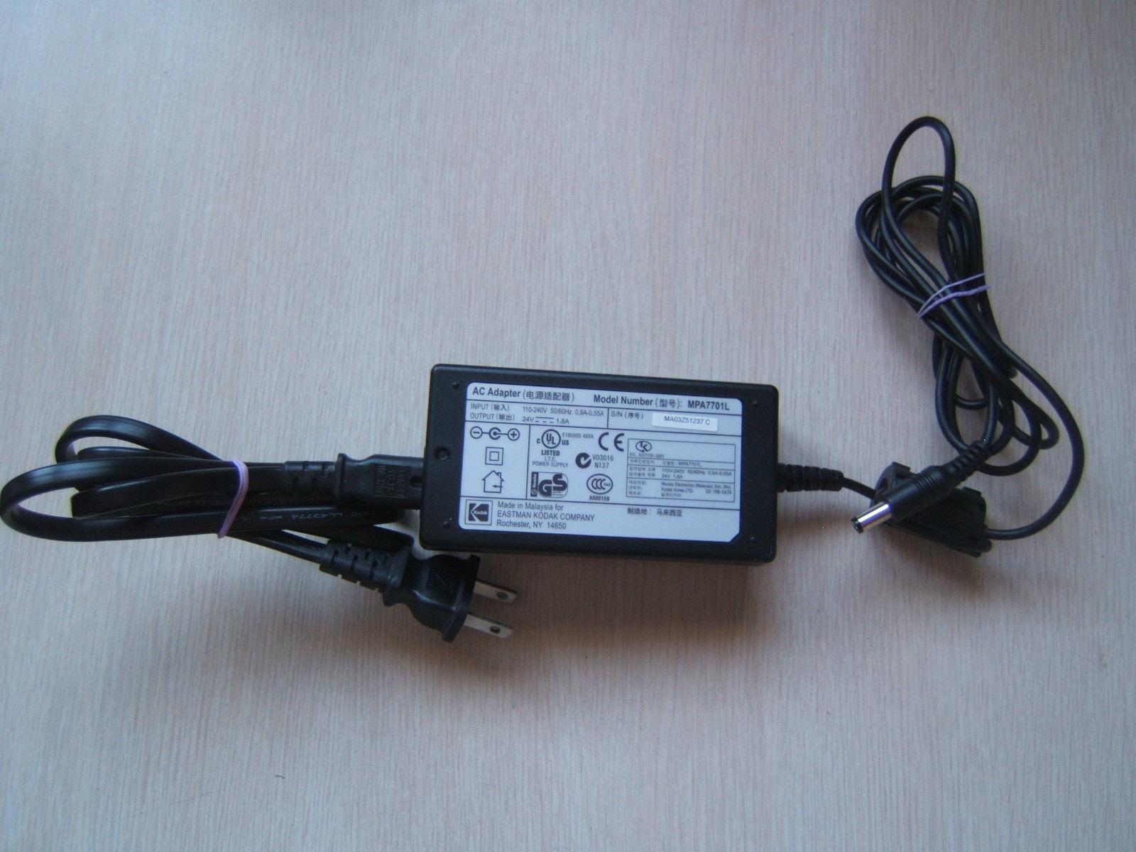 Genuine Kodak EasyShare 4000 AC Adapter Power Supply Cable Cord Brick MPA7701L - $14.59