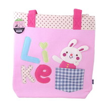 [Cute Rabbit] Draw String Bag (6.7*8.5) - $9.99
