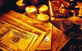 PROSPERITY SPELL Ancient Magic Success & Abundance Online Service izida no Djinn - $333.00