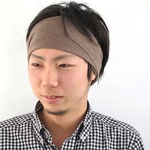 Casualbox Womens Made in Japan HeadBand Hair band Organic Cotton Skin Brown - €15,09 EUR