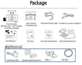 "Lukas LK-9370 Blackbox Dash Camera 2CH Full HD Wi-Fi 3.5""LCD Dual 8Gb+8Gb+GPS image 2"