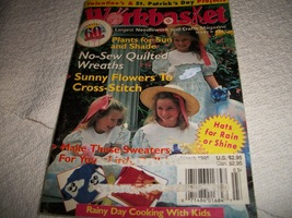 The Workbasket Magazine March 1995 - $3.00