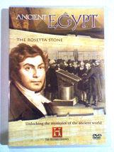 The Rosetta stone - Ancient Egypt - DVD   - $4.39