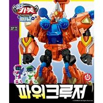 Hello Carbot Mini Power Cruiser Transforming Korean Action Figure Robot Toy