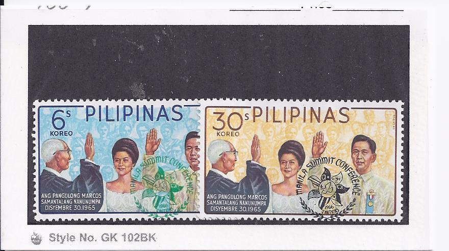 Marcos oathtaking stamp