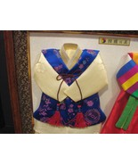 Hand Crafted 13 Inch Shadow Box Framed Korean Traditional Garments - $11.99