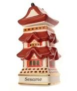 Danbury Mint Spices of the World Japanese Pagoda Sesame spice CLT767 - $32.41