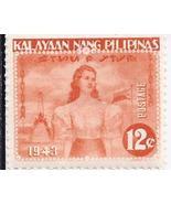 KALAYAAN NANG PILIPINAS 1943 12s PHILIPPINE stamp, MNH - $0.99