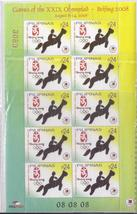 PILIPINAS Mini stamp sheet: 29th Summer Olympics, Beijing, China, Equest... - $4.95