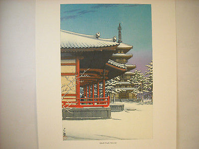Reproduction Vintage Woodblock Print 1951 Yakushi Temple Nava in Snow