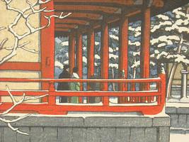 Reproduction Vintage Woodblock Print 1951 Yakushi Temple Nava in Snow image 2