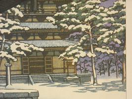 Reproduktion Vintage Woodblock Aufdruck 1951 Yakushi Temple Nava in Schnee image 5