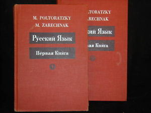 1960 2 Vol. Set Russian Language Textbooks Illustrated