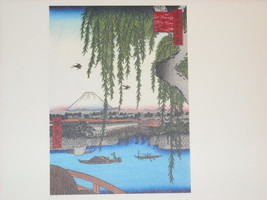 Ando Hiroshiege Asian Woodblock Reprint Yatsumi Bridge