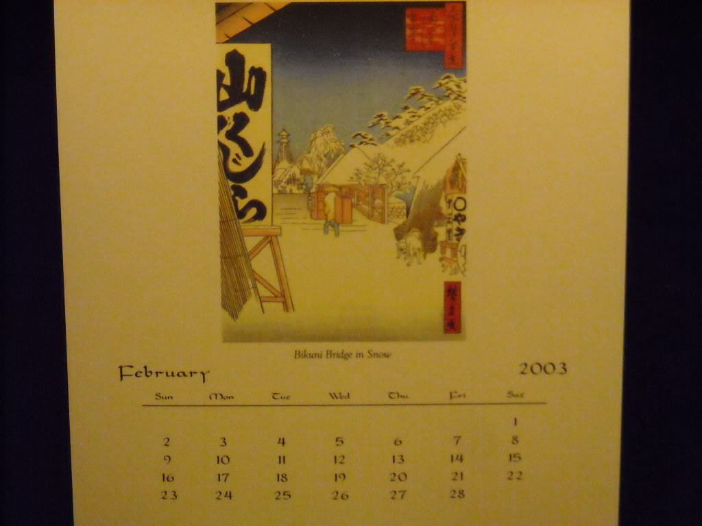 Ando Hiroshiege Woodblock Reprint Bikuni Bridge in Snow