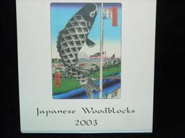 Ando Hiroshiege Woodblock Reprint Koi Fish