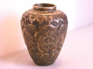 Antique Persian  Metal Vase with Intricate Engraving
