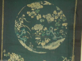 Asian Style Tapestry Picture image 8