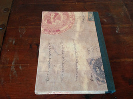 Blank Paged Handcrafted Asian Look  Journal with Blue Bird on Cover image 2