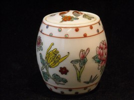 Chinese Porcelain Jar w lid floral design vintage with flowers and dragonfly