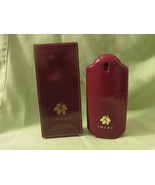 AVON LOT OF 2 IMARI EAU DE COLOGNE SPRAY 1.7 OZ NIB GREAT DEAL - $13.99