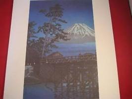 Hasui Japanese reprint Mt. Fuji in the moonlight 1947