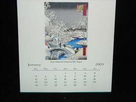 Hiroshiege Japan Woodblock Reprint Drum Bridge