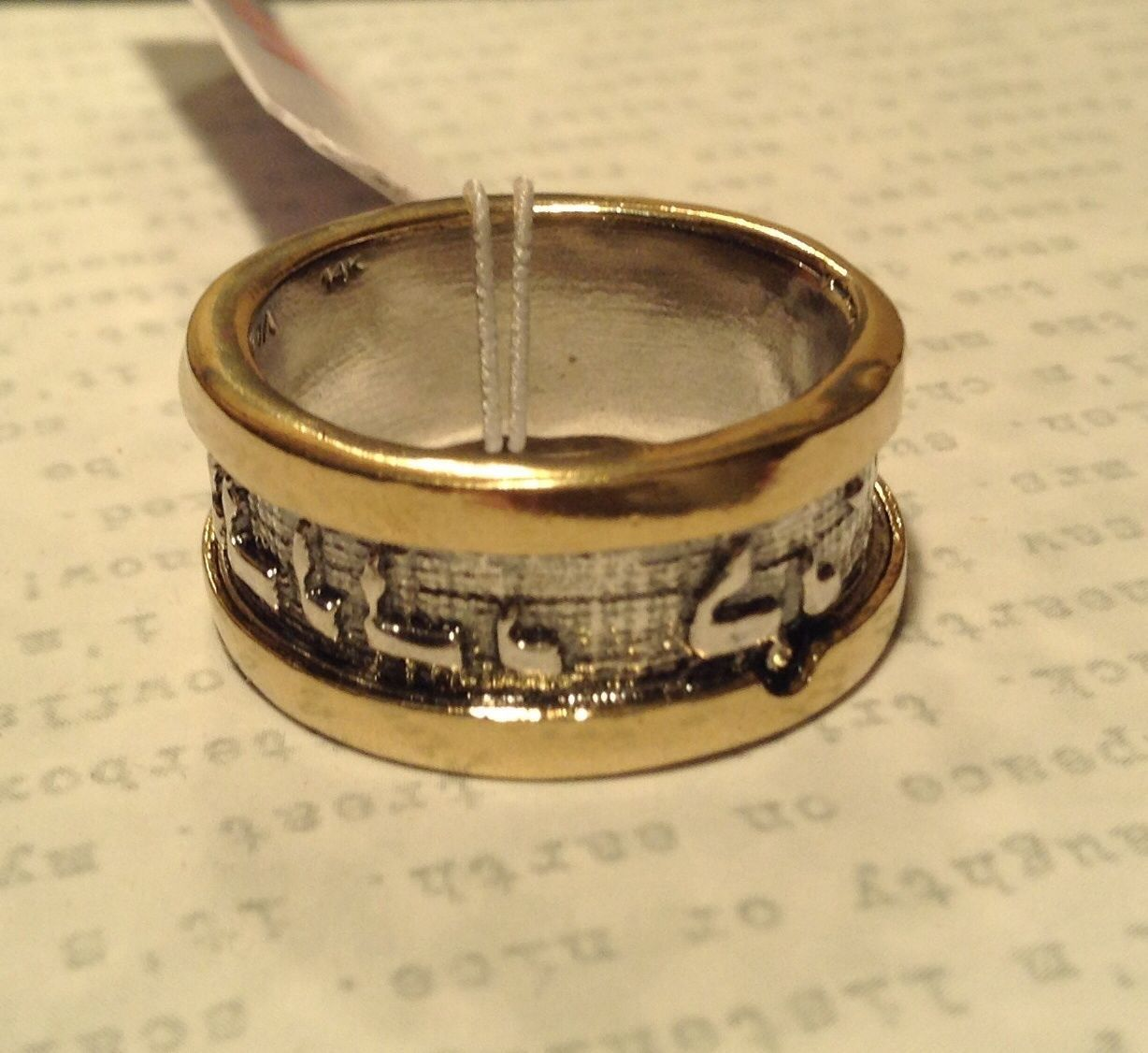 Gold Plated Bands Sterling Silver Size 7 Ring Judaica Inscription 2 Micron 14K