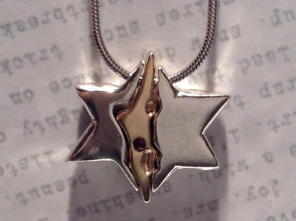 Gold PlatedSterling Silver Split Judaica Handmade Necklace 14K Israel profile